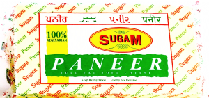 Fresh Paneer (Paneer Cheese) | Buy Online at the Asian Cookshop
